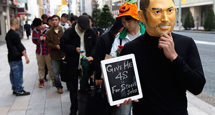 iPhone sales: Did Steve Jobs's death drive record iPhone sales?