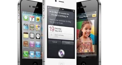 iPhone 4S: How the best new feature works