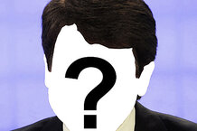 csmarchives/2011/10/Blagojevich-question_1.jpg