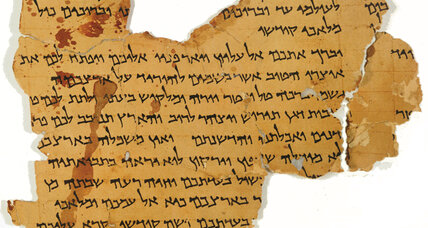 Dead sea scrolls come alive