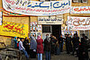 Lessons from Egypt's sometimes ugly electoral history (video)