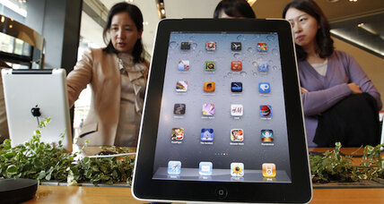iPad with 7-inch screen to debut in 2012: report