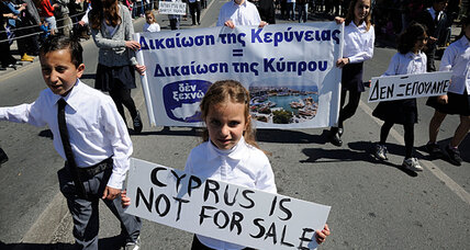 Bailout deal leaves many Cypriots apprehensive about future