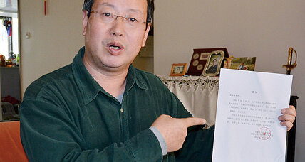 Beijing critic ousted by Peking University