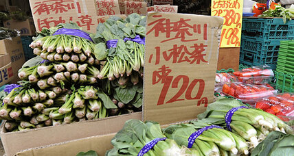 Is food the future of entrepreneurial Japan?