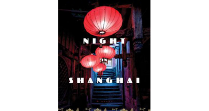 Reader recommendation: Night in Shanghai