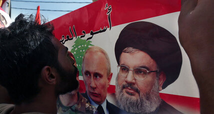 Could a Hezbollah offensive test Russia-Iran alliance in Syria?